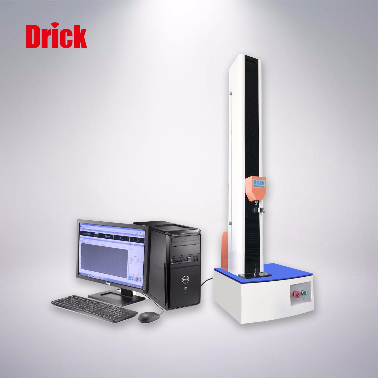 DRK501医药包装性能检测仪.jpg
