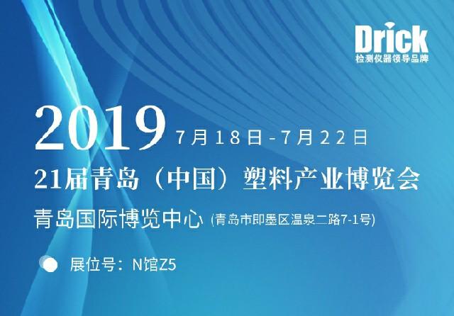 默认标题_2019-07-19-0_看图王.jpg