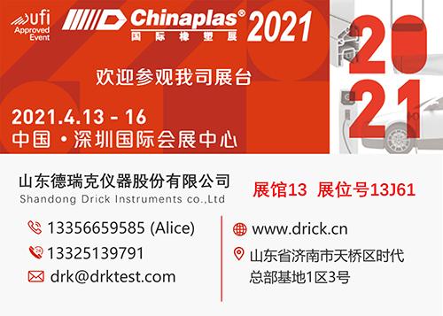 CPS21_VG_All_Industry-2.jpg